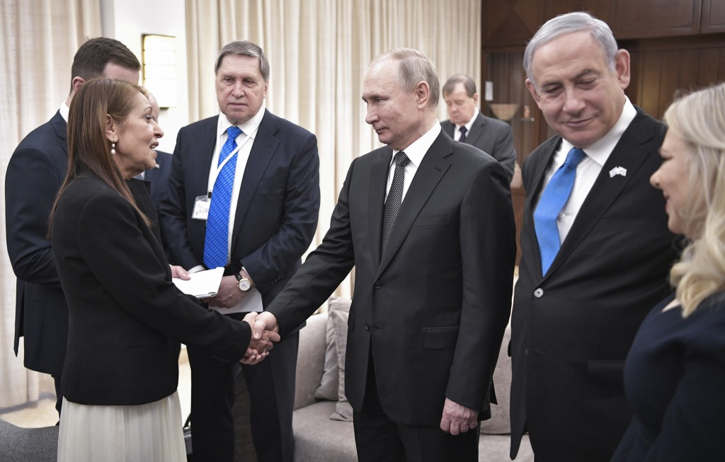 Israeli Pm In Moscow To Discuss Us Mideast Peace Plan Taiwan News 2020 01 30