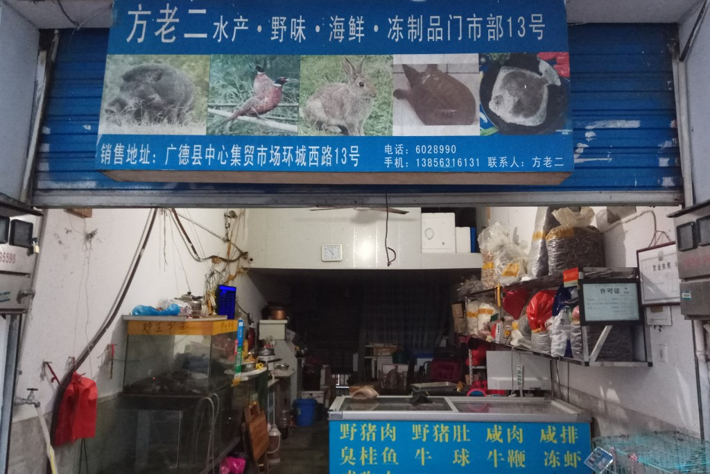 In this Jan. 9, 2020, photo provided by the Anti-Poaching Special Squad, the exterior of a store suspected of selling trafficked wildlife is seen in G...