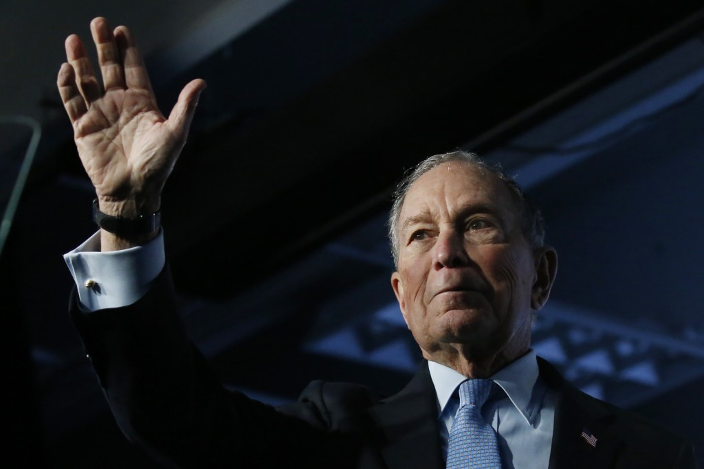 Democratic presidential candidate and former New York City Mayor Mike Bloomberg waves after speaking at a campaign event, Thursday, Feb. 20, 2020, in ...