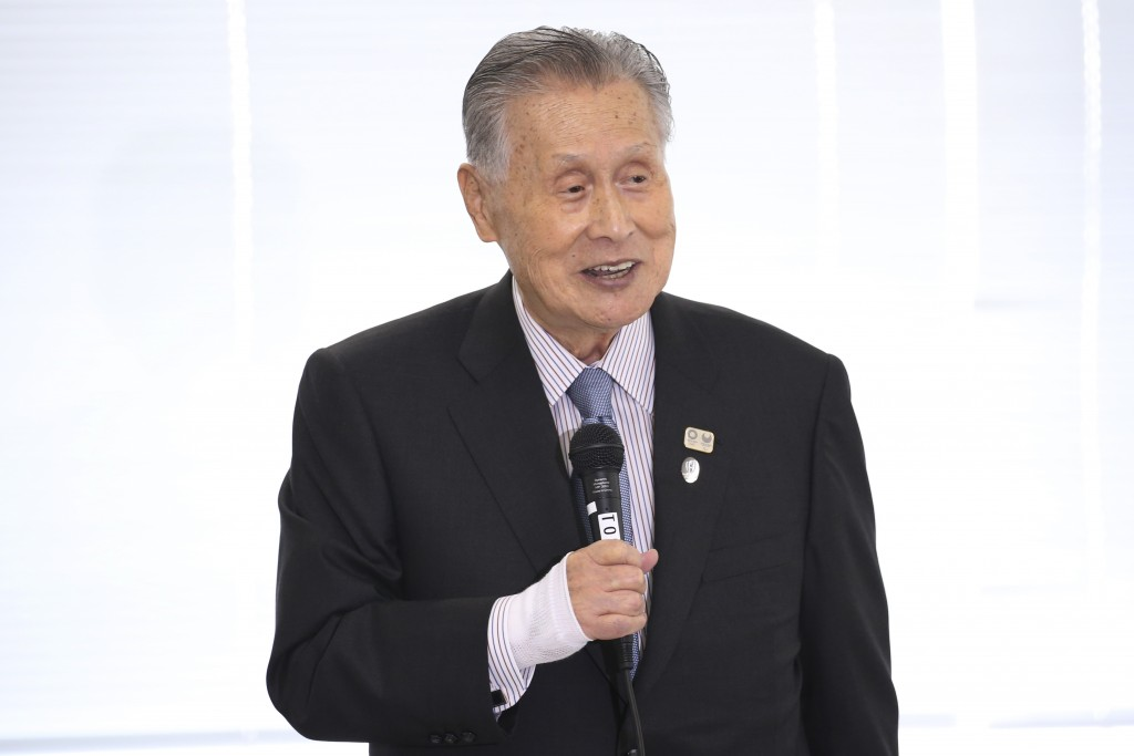 """Tokyo 2020 Organizing Committee President Yoshiro Mori speaks during the first meeting of the """"Tokyo 2020 New Launch Task Force"""" in Tokyo, Thursday, M..."""