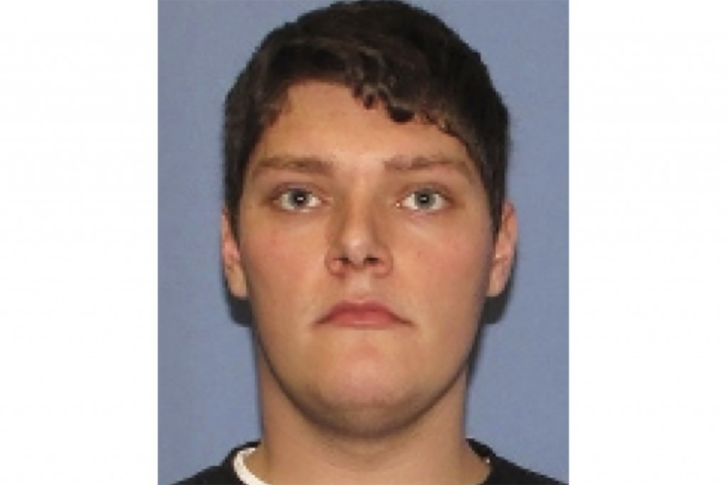 FILE - This undated file photo provided by the Dayton Police Department shows Connor Betts, the 24-year-old masked gunman in body armor who killed sev...