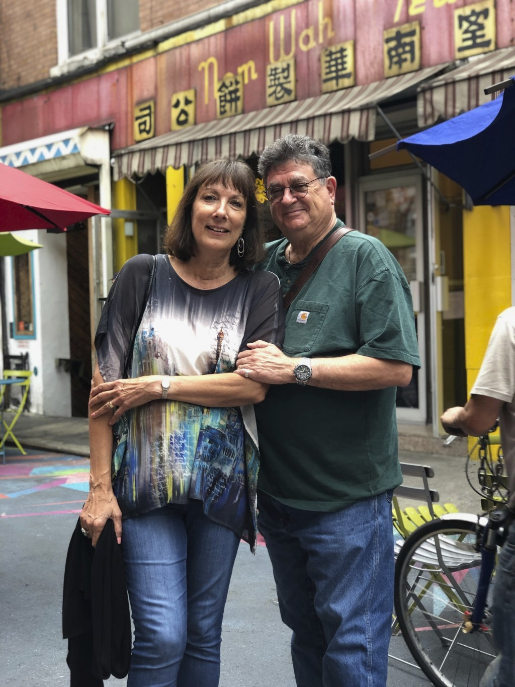 This September 2019 family photo shows Isaiah and Elana Kuperstein in the Chinatown neighborhood of New York. Isaiah Kuperstein died from COVID-19 on ...