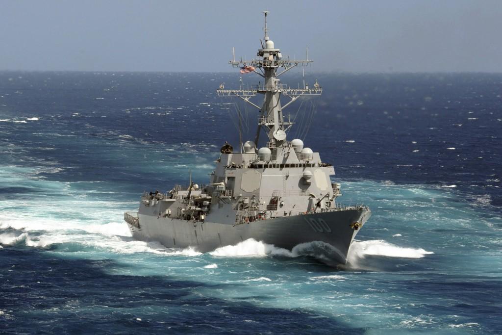 US 7th Fleet passes through Taiwan Strait for 8th time during Biden presidency