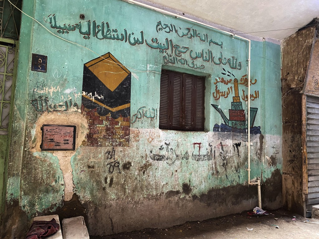 This April 17, 2020 photo, shows drawings on a wall of a home near a street where 73-year-old Ghaliya Abdel-Wahab died from COVID-19 on April 6, 2020,...