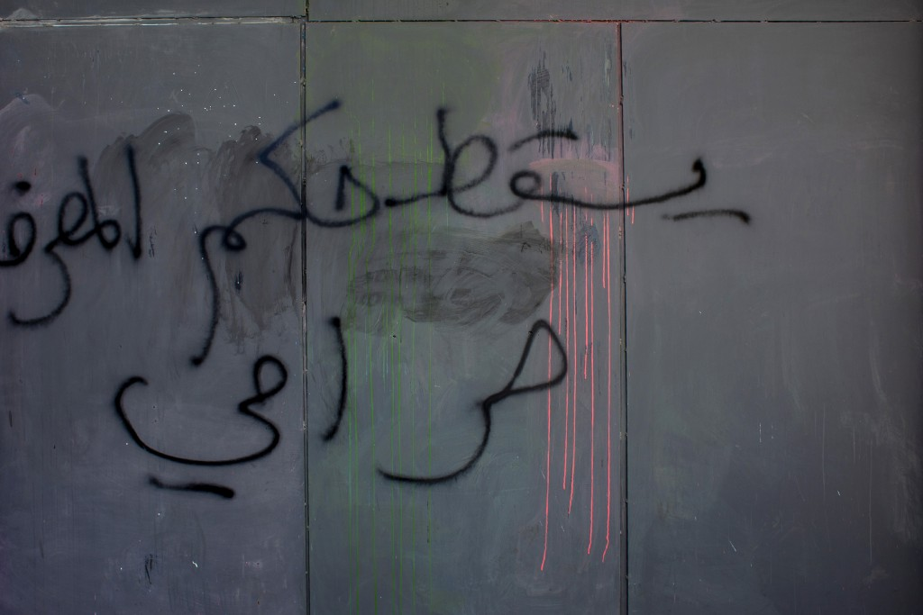 """In this Sunday, May 17, 2020 photo, graffiti referring to Riad Salameh, Lebanon's long-serving central bank governor, reads in Arabic, """"Down with the ..."""