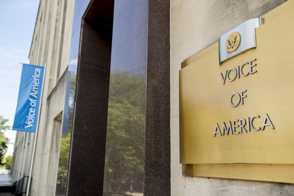 The Voice of America building, Monday, June 15, 2020, in Washington. (AP Photo/Andrew Harnik)