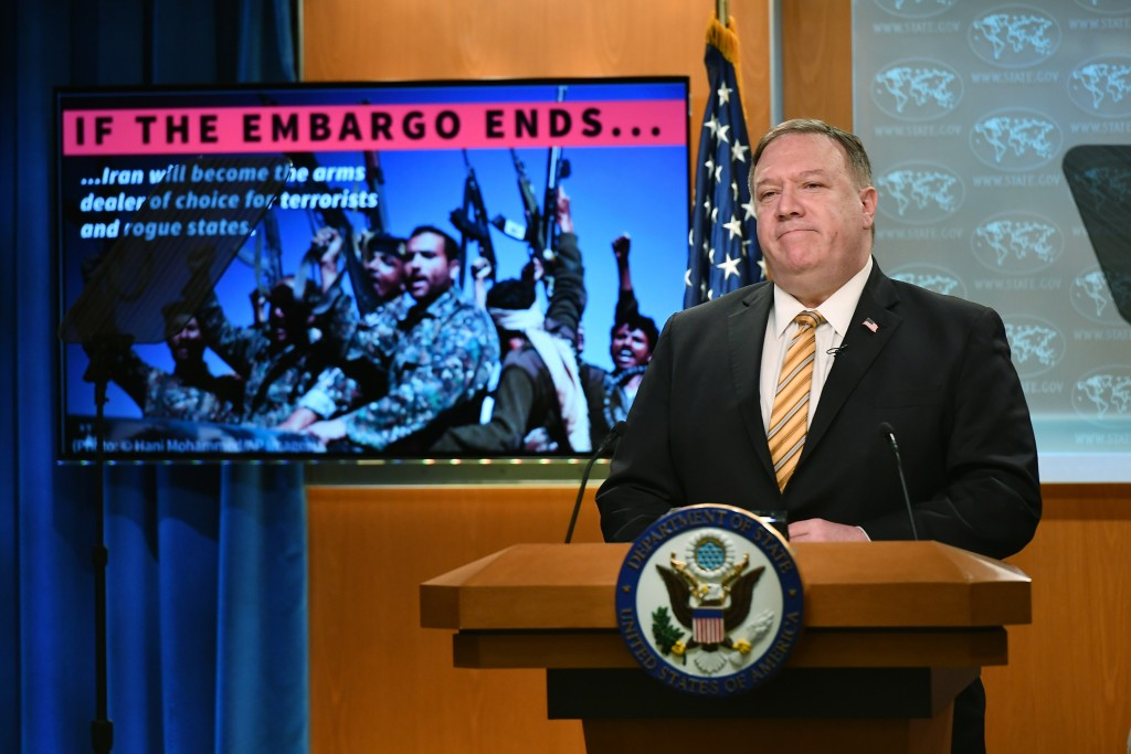 Secretary of State Mike Pompeo speaks during a press conference at the State Department, Wednesday, June 24, 2020 in Washington. (Mandel Ngan/Pool via...