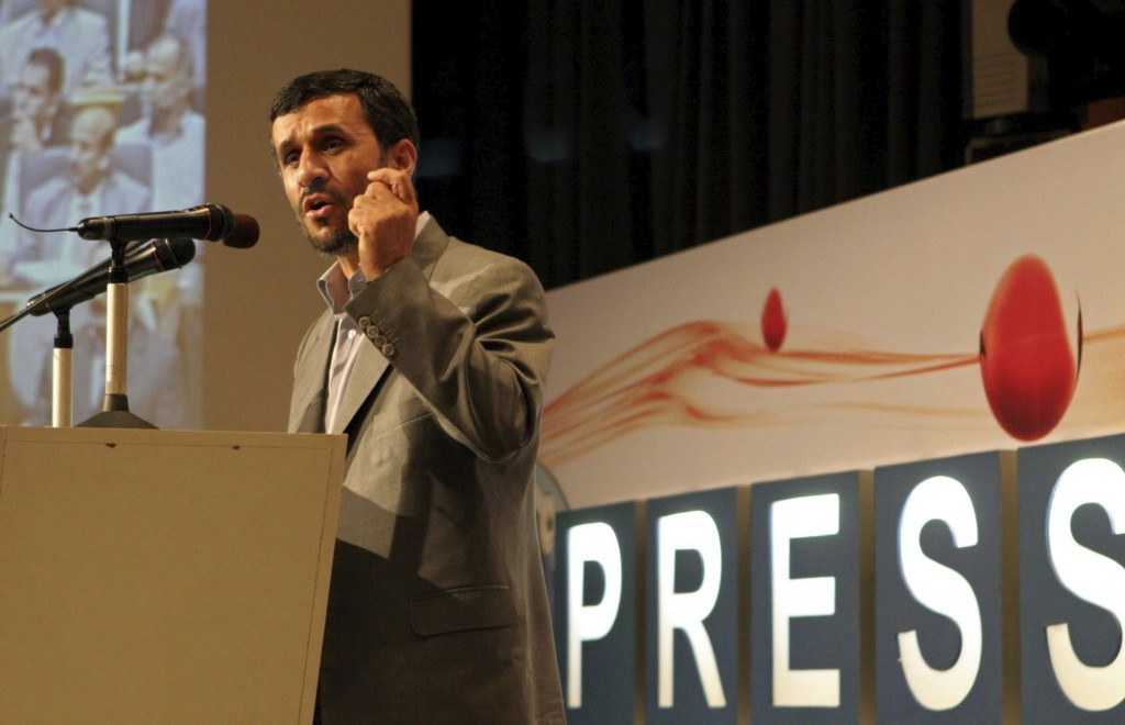 FILE—In this July 2, 2007, file photo, the then President Mahmoud Ahmadinejad delivers his speech during inauguration ceremony for Iran's first Englis...