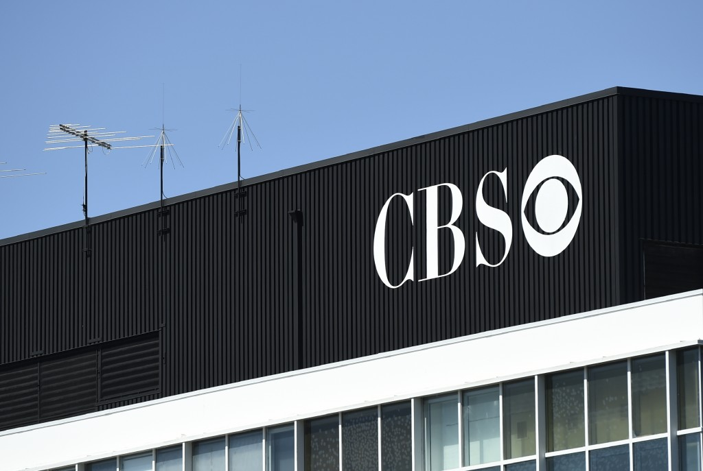 """The exterior of CBS Television City studio is pictured, Friday, July 3, 2020, in Los Angeles. The CBS soap opera """"The Bold and the Beautiful"""" resumes ..."""