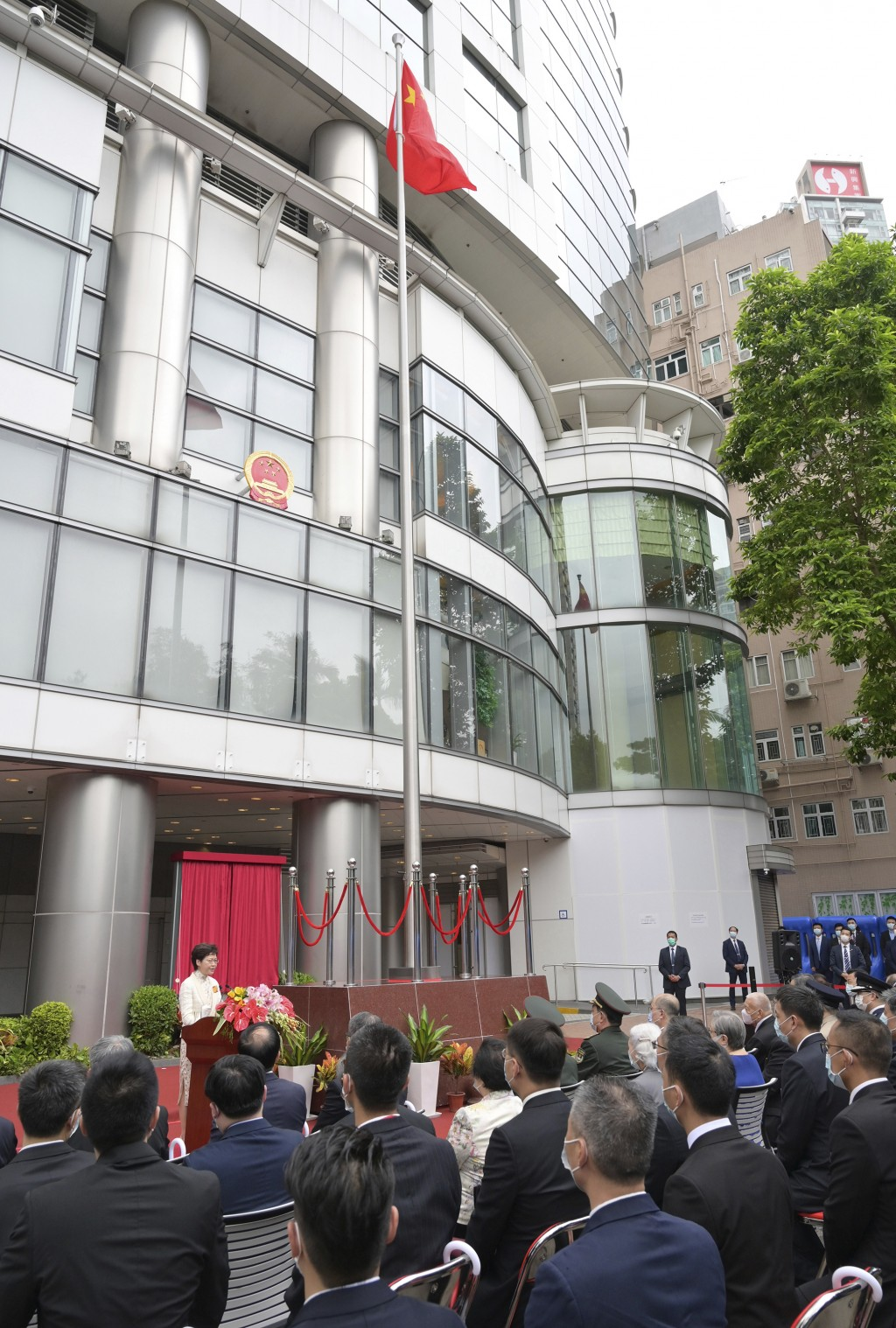 Hong Kong Chief Executive Carrie Lam speaks during an opening ceremony for the China's new Office for Safeguarding National Security in Hong Kong, Wed...