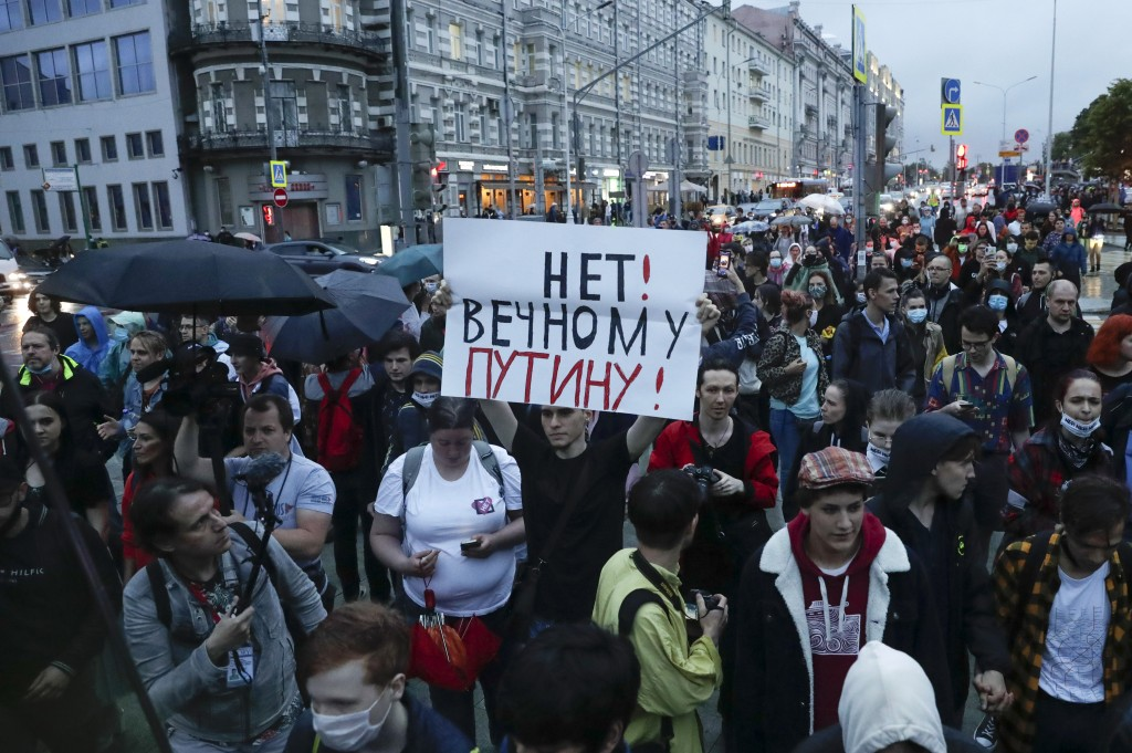 People gather to collection of signatures to cancel the results of voting on amendments to the Constitution in Pushkin Square in Moscow, Russia, Wedne...