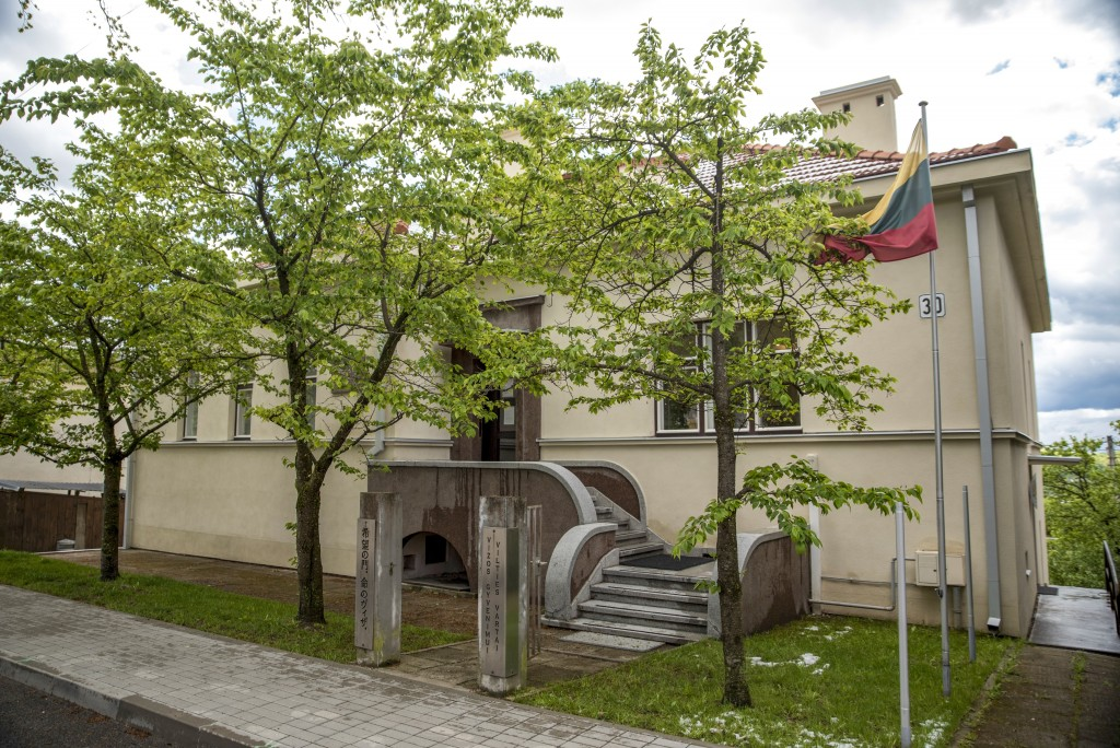 This handout photo provided by Chiune Sugihara Memorial Museum, shows Chiune Sugihara memorial museum in Kaunas, Lithuania, Tuesday, May 12, 2020. A m...