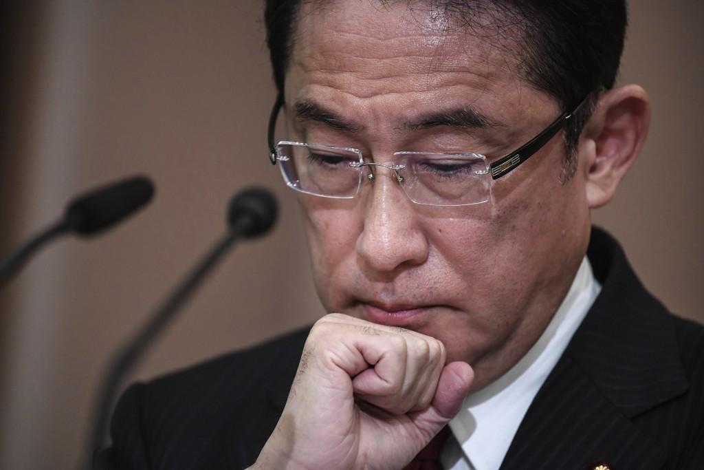 Japan's former Foreign Minister Fumio Kishida