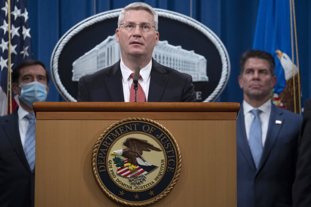 Special Agent in Charge of the Criminal and Cyber Division of the FBI's Washington Field Office James Dawson speaks, Wednesday, Sept. 16, 2020 at the ...