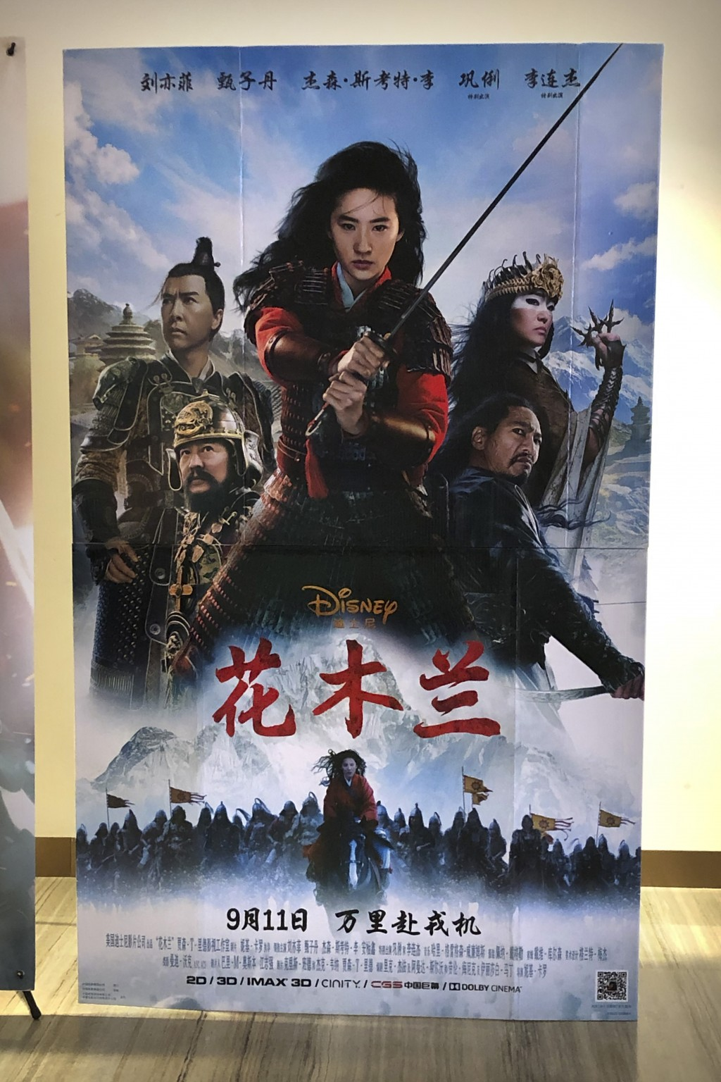 """A poster for the Disney movie """"Mulan"""" is displayed at a movie theater in Beijing on Sept. 11, 2020. The remake of """"Mulan"""" struck all the right chords ..."""
