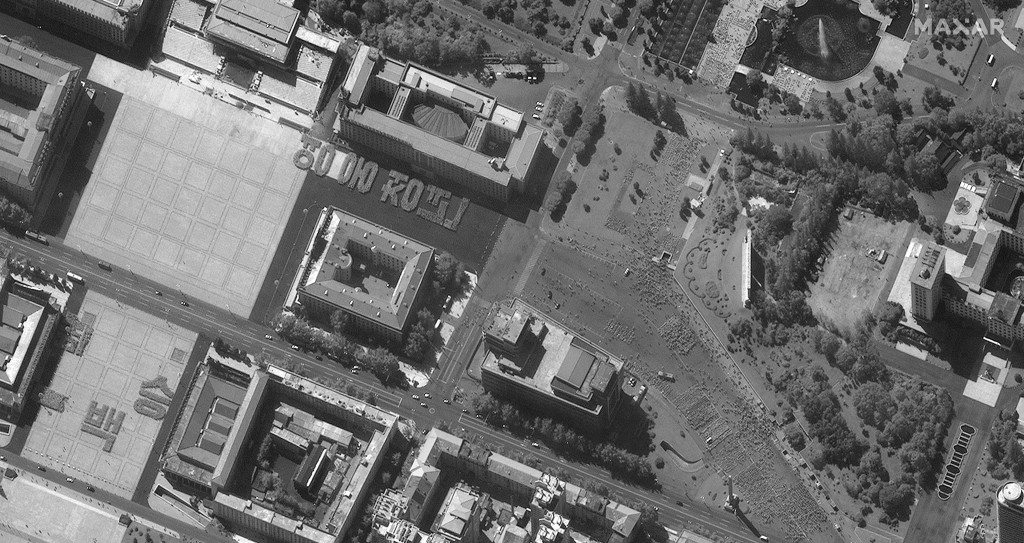 This Sept. 17, 2020, photo,  provided by Maxar Technologies shows a parade rehearsal Kim Il Sung Square in Pyongyang, North Korea.(Satellite image ©20...