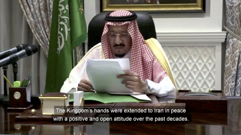 In this image made from UNTV video, King Salman of Saudi Arabia, speaks in a pre-recorded message which was played during the 75th session of the Unit...