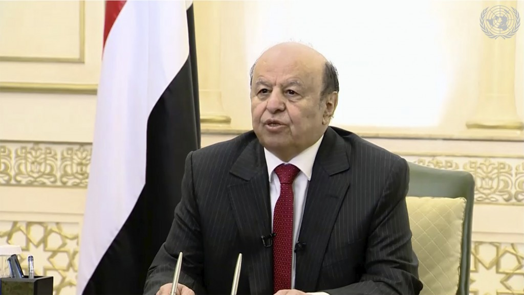 In this image made from UNTV video, Abdrabuh Mansour Hadi Mansour, President, of Yemen, speaks in a pre-recorded message which was played during the 7...