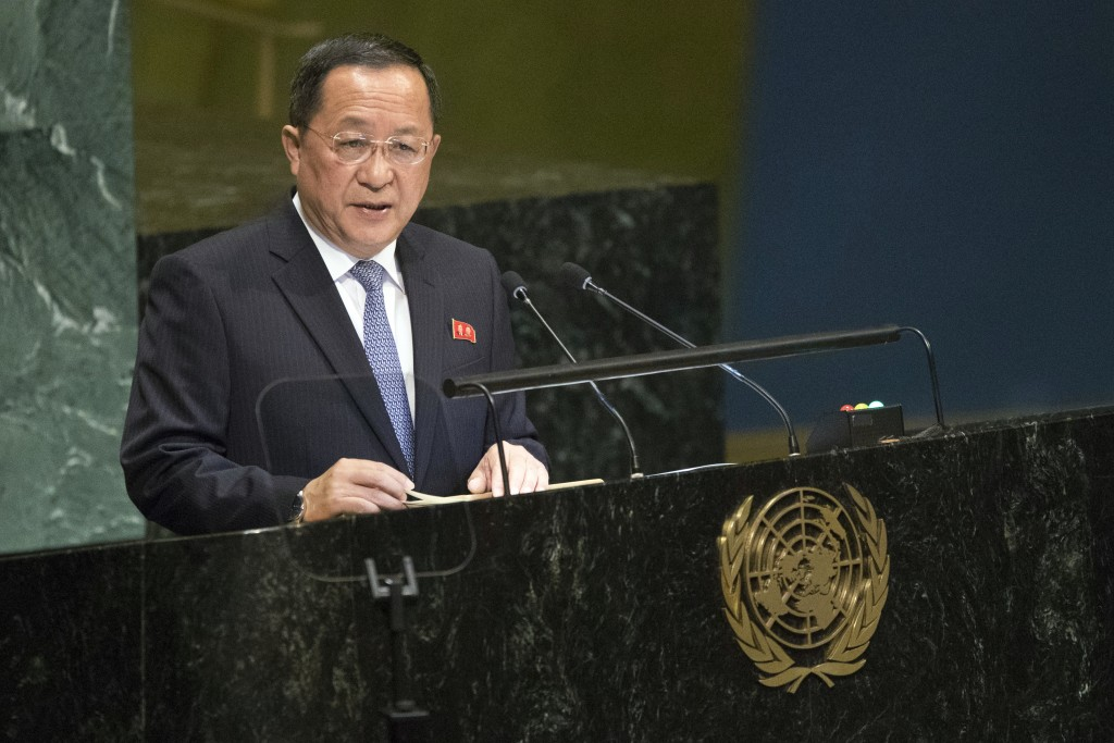 FILE - In this Sept. 29, 2018 file photo, North Korean Foreign Minister Ri Yong Ho addresses the 73rd session of the United Nations General Assembly a...
