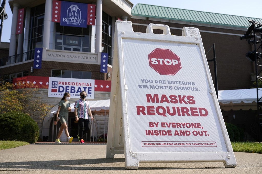 A sign greets visitors outside the Curb Event Center at Belmont University as preparations take place for the second Presidential debate, Tuesday, Oct...