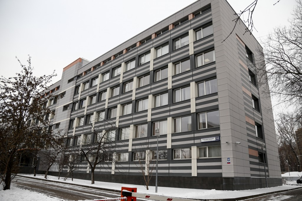 FILE - This Wednesday, Nov. 28, 2018 file photo, shows a view of the building of Russia's national drug-testing laboratory in Moscow, Russia.  Russia'...