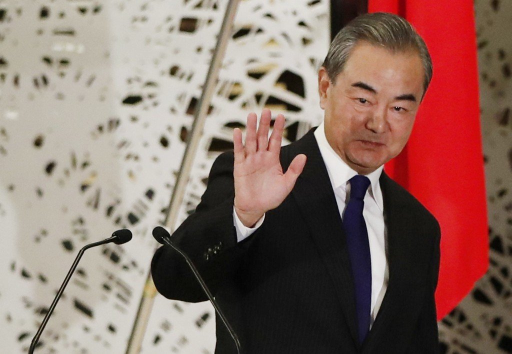 China' Foreign Minister Wang Yi, and his Japanese counterpart Toshimitsu Motegi (unseen) conclude a press briefing in Tokyo on Tuesday, Nov. 24, 2020....