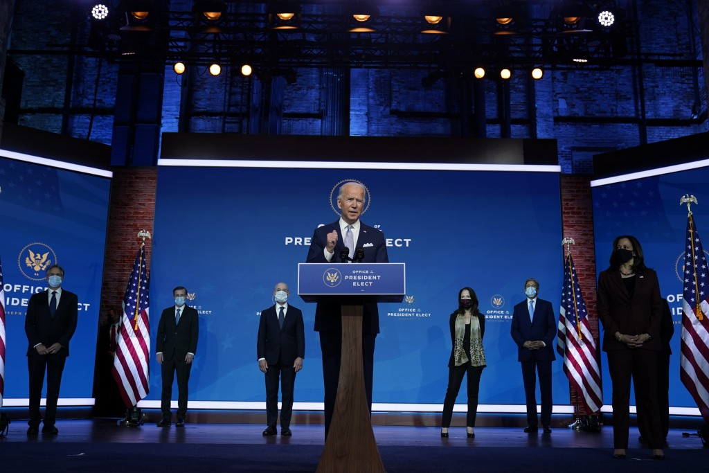 President-elect Joe Biden and Vice President-elect Kamala Harris introduce their nominees and appointees to key national security and foreign policy p...