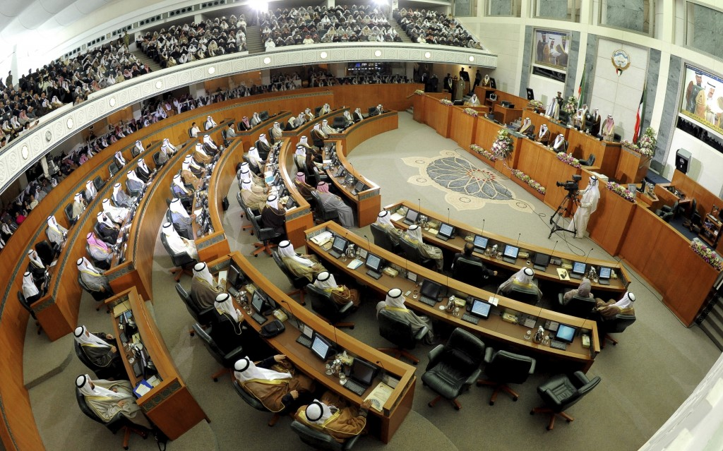 FILE - This Dec. 16, 2012 file photo shows a general view of Kuwait's National Assembly. Kuwait, one of the world's wealthiest countries, is facing a ...