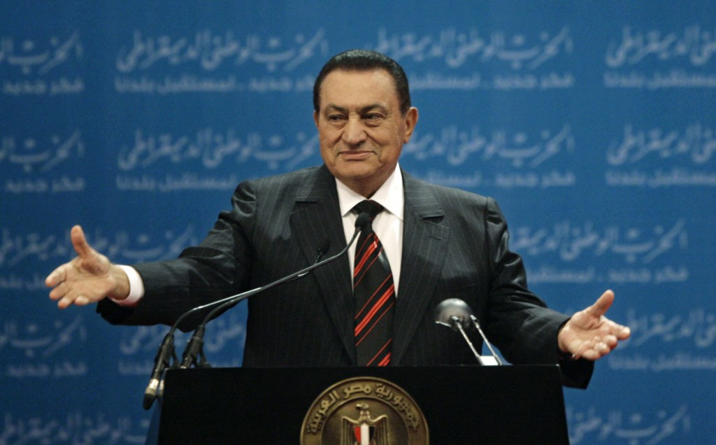 FILE - In this Nov. 1, 2008, file photo, Egyptian President Hosni Mubarak delivers a speech at the first day of the 5th annual convention of the rulin...