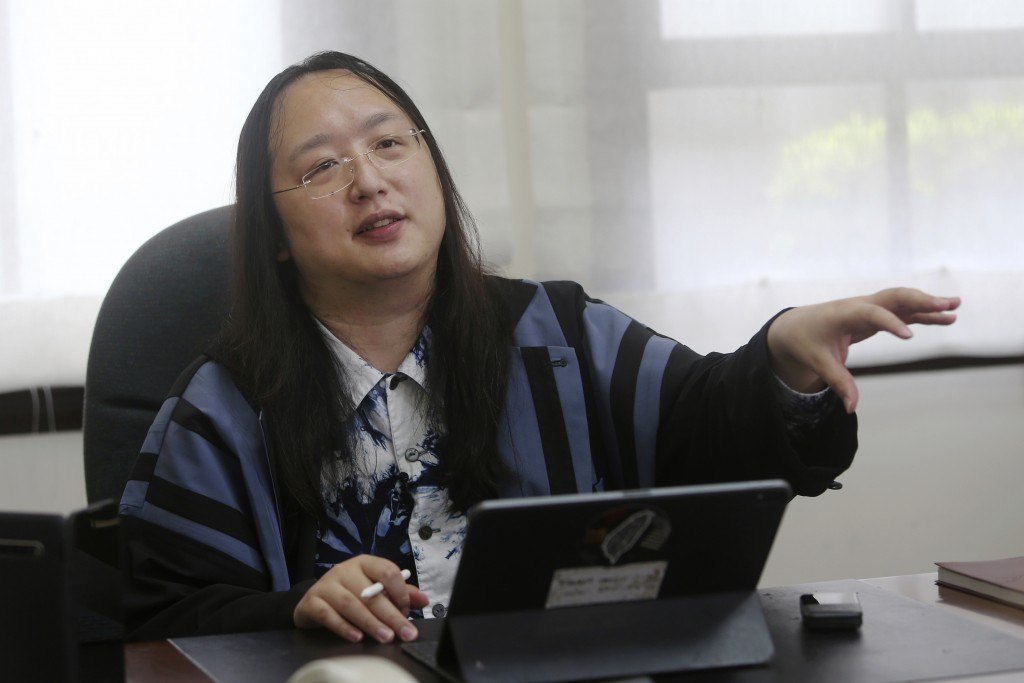 Taiwan'sDigital Minister Audrey Tang