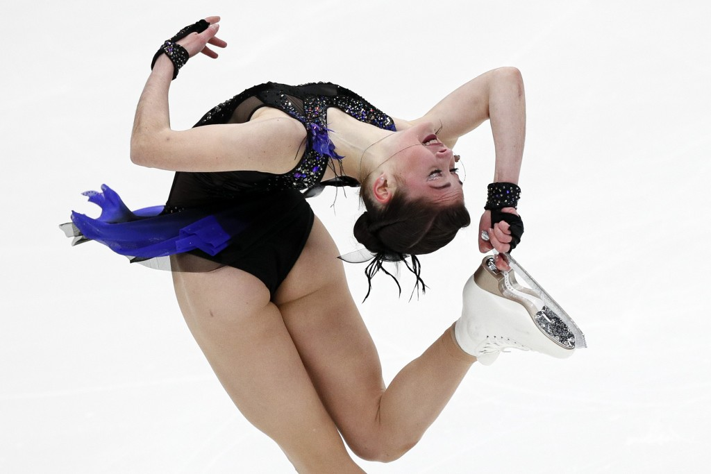 Russia's Anastasiia Guliakova performs in the ladies free skating program during the ISU Grand Prix of Figure Skating Rostelecom Cup in Moscow, Russia...