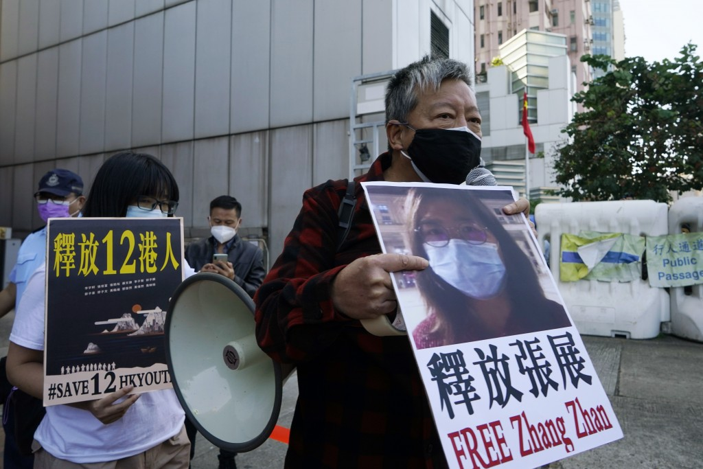 File photo: Activists call for release ofChinese citizen journalist Zhang Zhan as they march to Chinese central government's liaison office&...