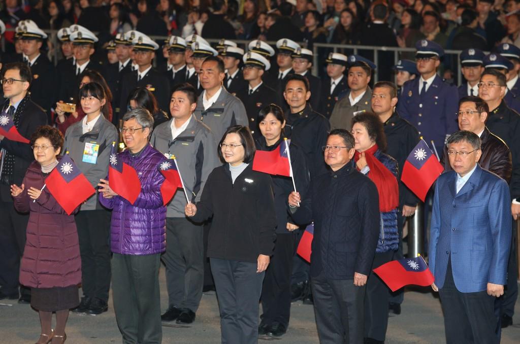Taiwan's New Year flag-raising has political edge