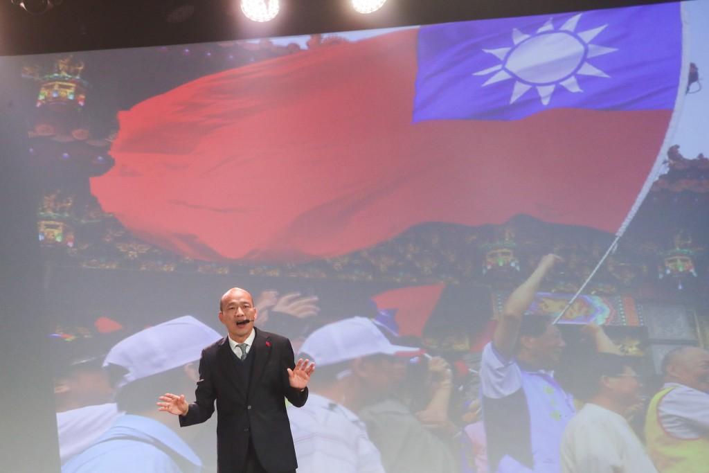國民黨總統候選人韓國瑜4日晚間在台北出席「國政領 航台灣起飛」政策發布會。