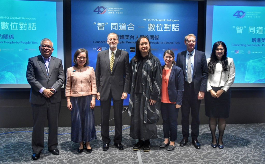 Director Brent Christensen leads panelists to celebrate AIT's 40th anniversary in Taiwan.