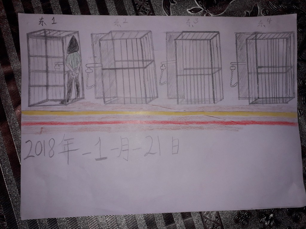 Victim fromXinjiang concentration camp drew interior scene