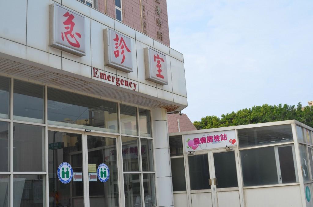 國內首傳武漢肺炎確診病例,衛福部澎湖醫院加強防範 措施,設置發燒篩檢站。