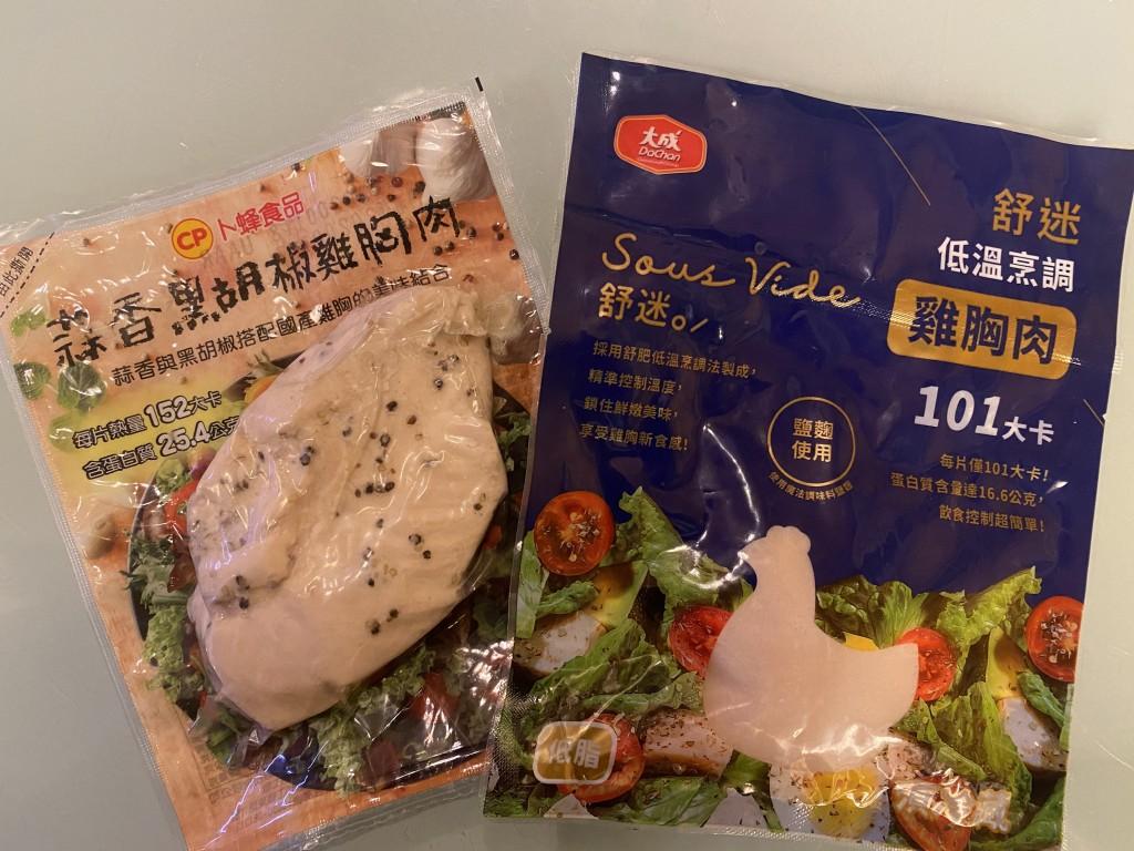健身輕食風潮帶動雞胸肉意外爆紅,2020年各家食品廠 商預計將推出更多口味,搶賺微波即食商機。根據統一 超統計卜蜂、大成推出的即食雞胸...