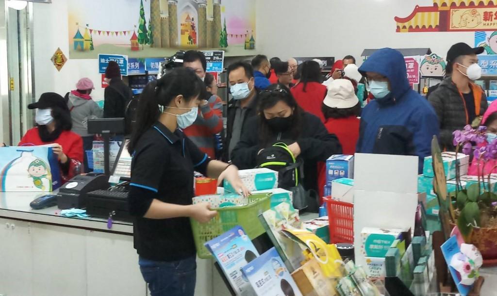 Profiteering Warned Taiwanese Public Taiwan News Against