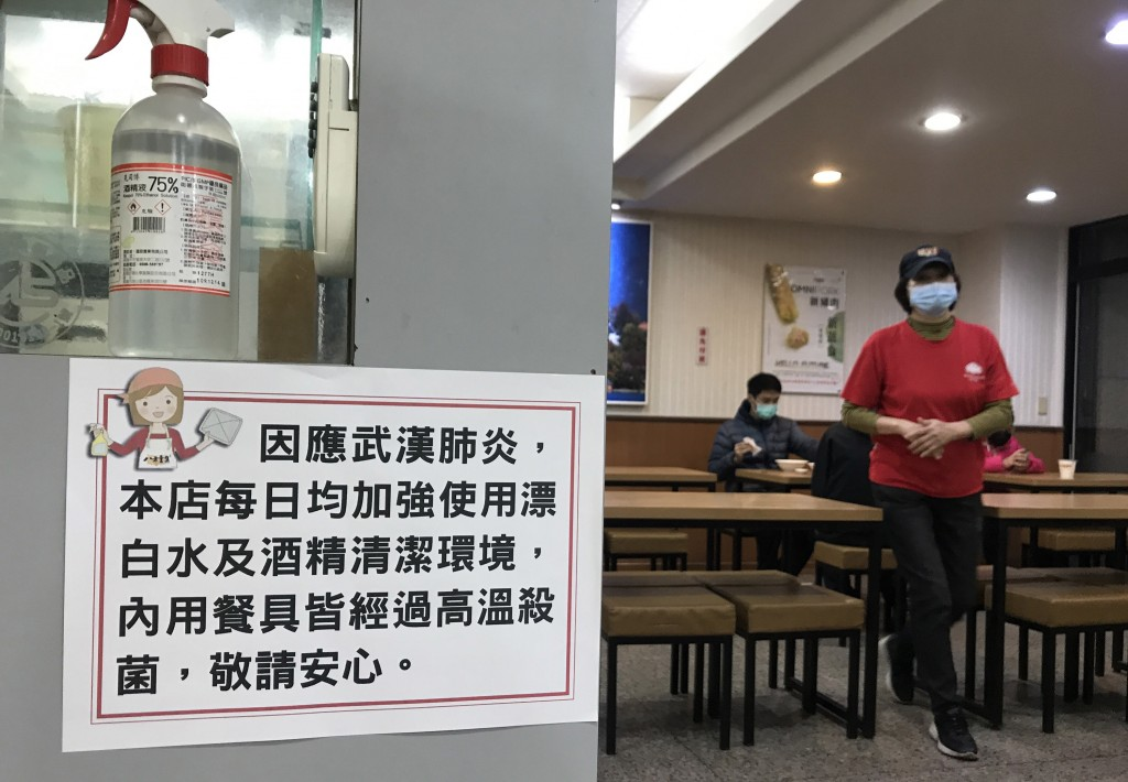 武漢肺炎疫情延燒,中央流行疫情指揮中心30日宣布台 灣出現第9例病例。台北市一家餐飲業者在店內貼出公 告,向民眾宣布已加強消毒管理,盼讓消...