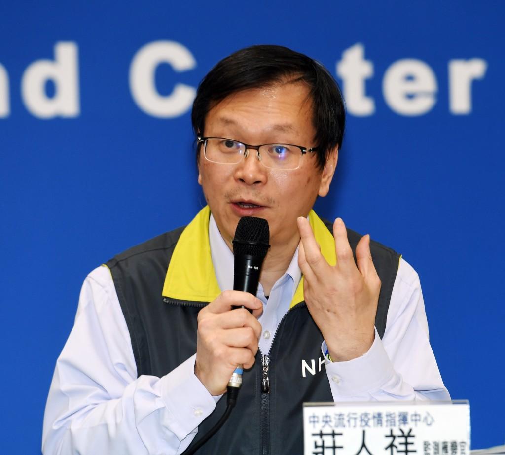 Taiwan confirms two more coronavirus cases