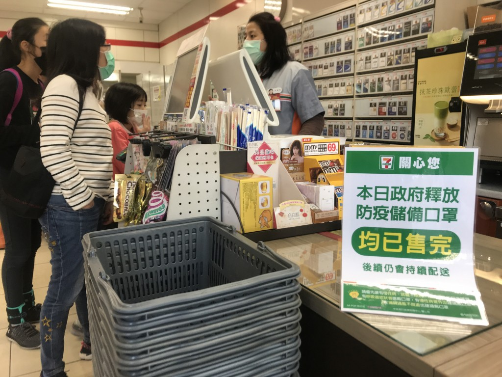 Surgical masks out of stock at a convenience store.