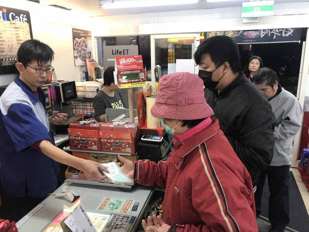 Taiwan's new mask-rationing system kicks in on Thursday