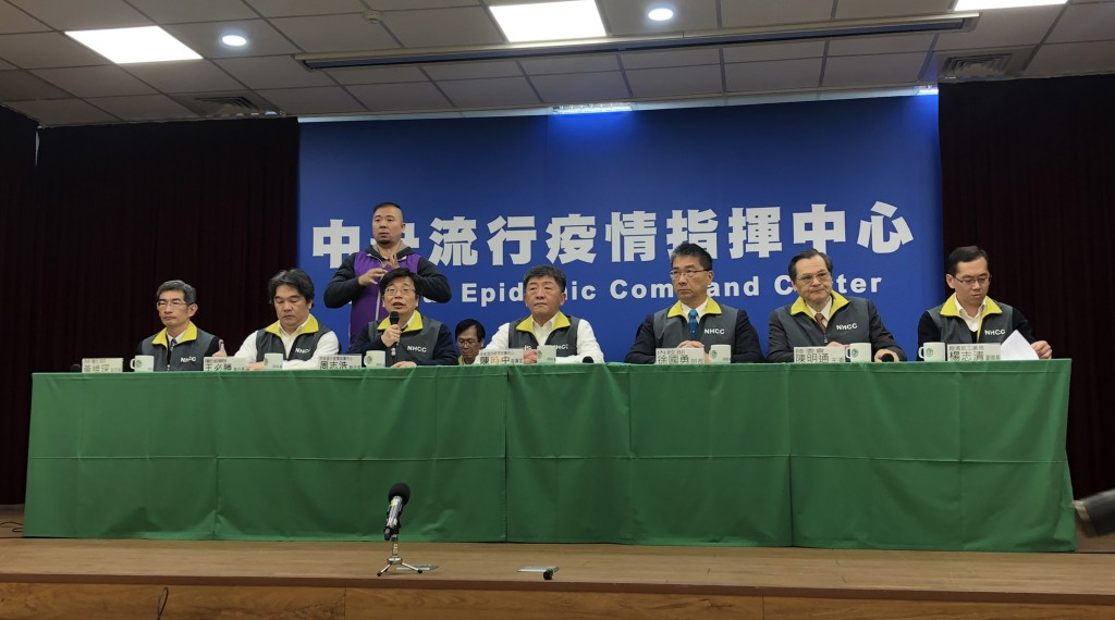Central Epidemic Command Center calls press conference on Feb. 5.