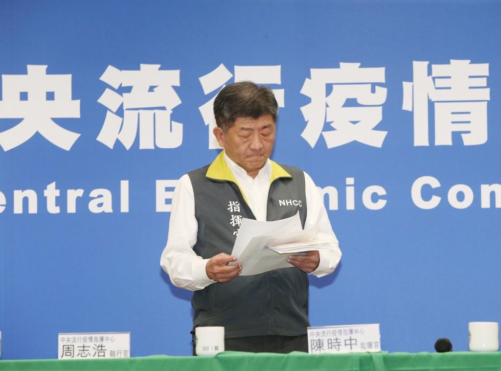中央流行疫情指揮中心6日晚間舉行記者會,宣布國內新增3例武漢肺炎確診病例