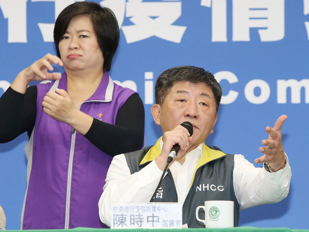 Taiwan's Health and Welfare Minister Chen Shih-chung announces the 17th confirmed case of 2019-nCoV on Feb. 8.