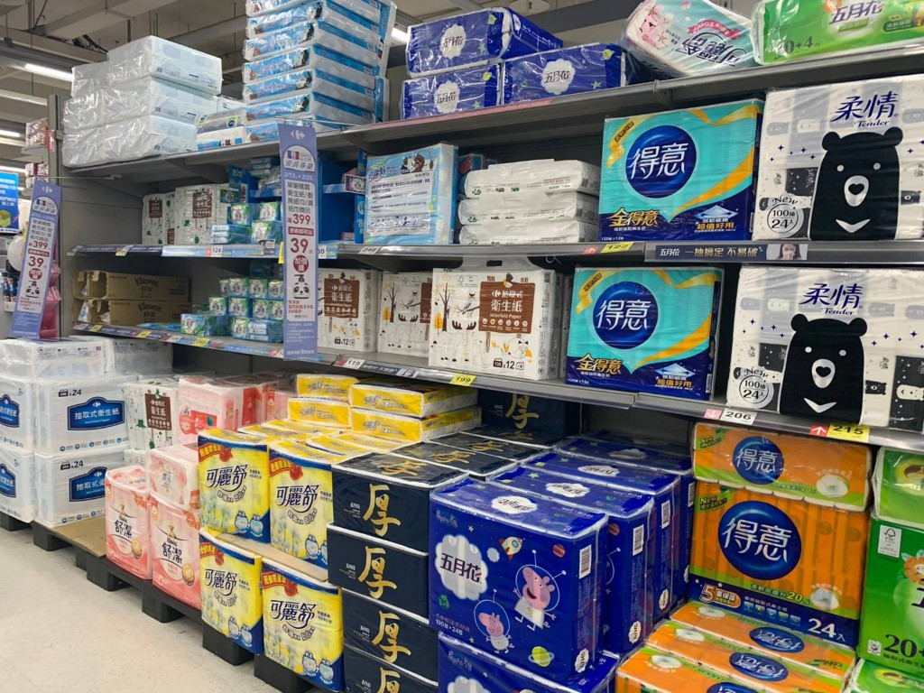 Tissue paper products in Taiwanese supermarket