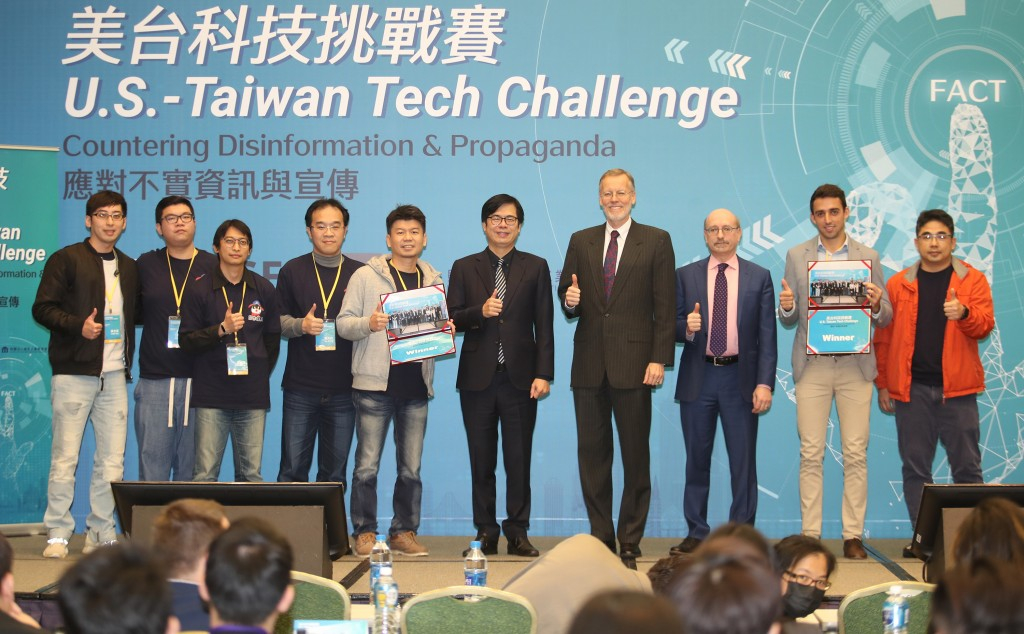 U.S.-Taiwan Tech Challenge concluded in Taipei on Feb. 20.