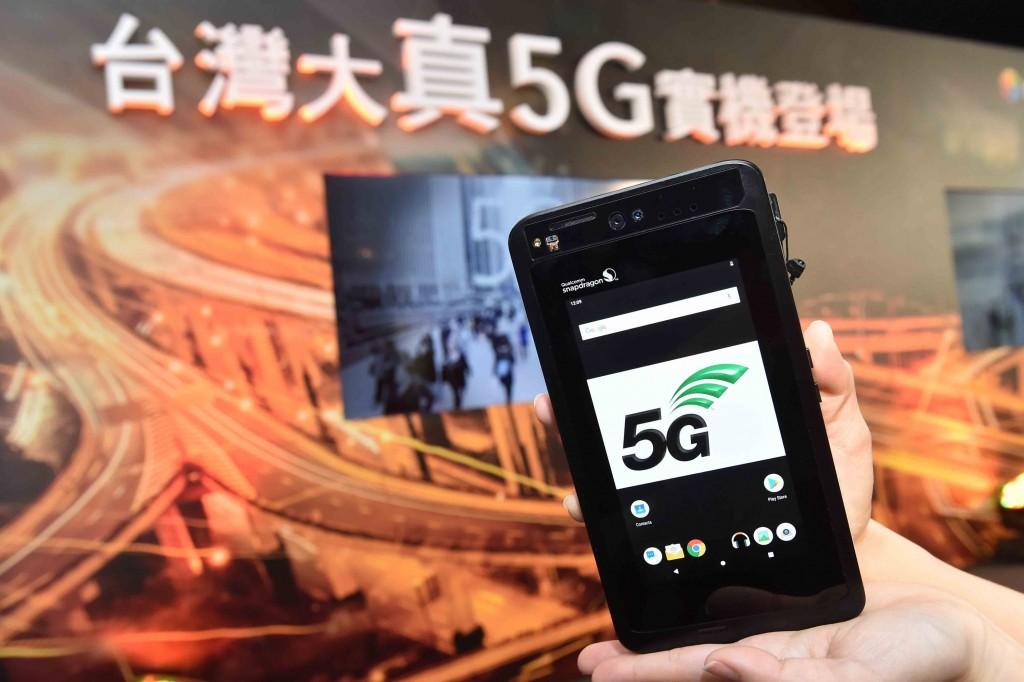 台灣大哥大(3045)與南韓SK電訊(SK Telecom)宣布簽署2020合作備忘錄,結合雙方5G技術與資源,發展新 世代行動寬頻網路與...
