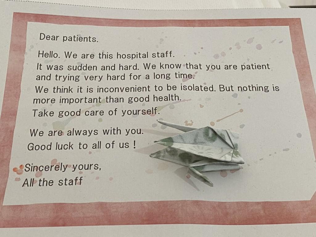 鑽石公主號遊輪上一名確診感染武漢肺炎的台灣乘客在 東京的醫院接受治療後26日出院。圖為醫院給他的溫馨 小卡片。 (讀者提供) 中央...